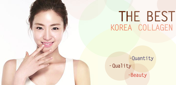 How to find… good quality Korean collagen?